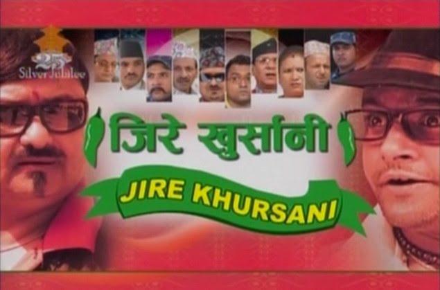 Jire Khursani